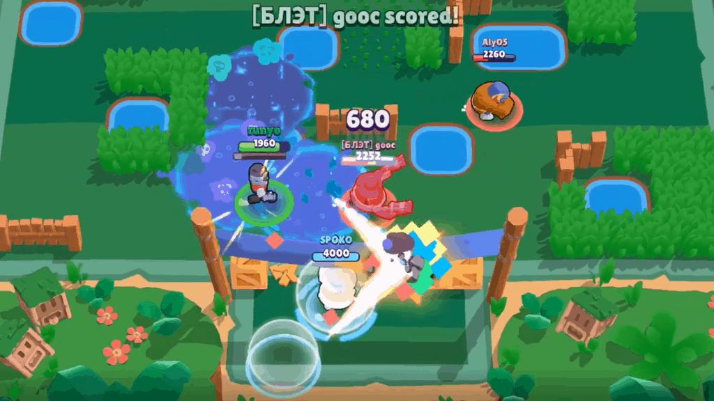 Brawl Ball game mode Brawl Stars
